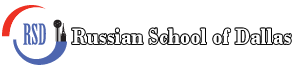 Russian School of Dallas